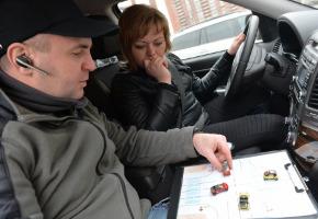 Курсы вождения в Краснодаре